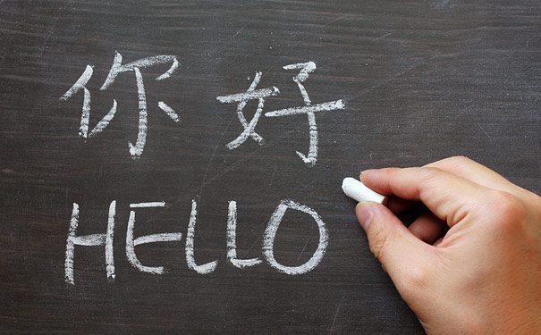 Online TEFL Courses VS Classroom TEFL Courses
