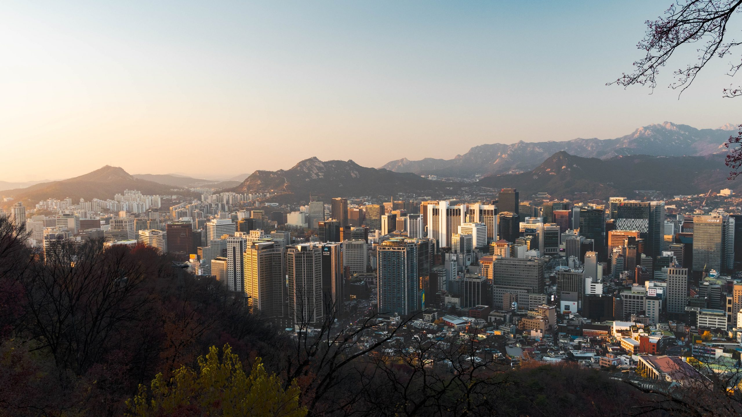 Skyline of Seoul in South Korea