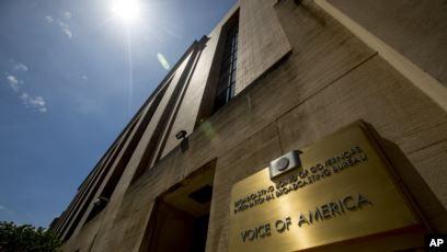 Gedung kantor Voice of America di Washington D.C., 15 Juni 2020.(Foto: Andrew Harnik/AP)