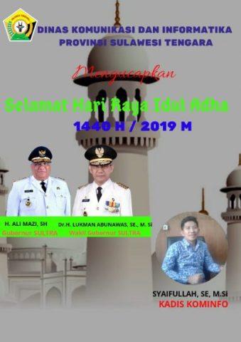 Iklan Idul Adha Kominfo Sultra
