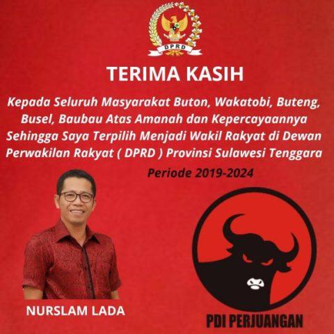 Iklan Nursalam Lada