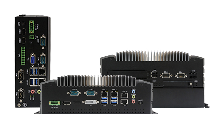 Three Teguar TB-5545 box computer series