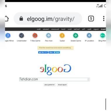 Menunggu google gravity