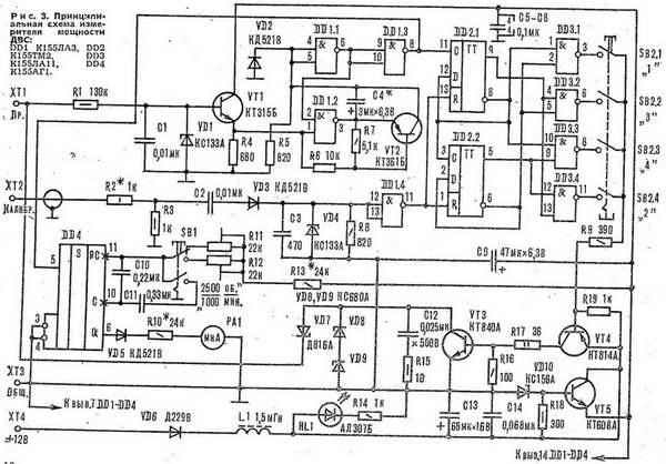 принципиальная схема измерителя ДВС