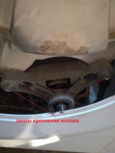 Двигатель стиральной машины индезит