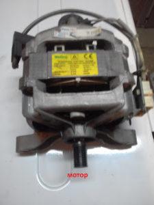 Мотор индезит