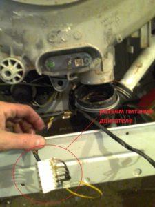 Питание мотора whirlpool