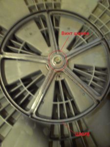 шкив whirlpool