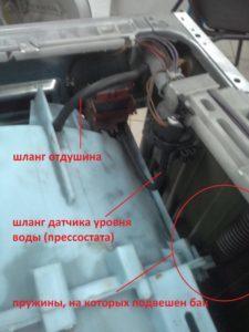 Прессостат машинки Bosch