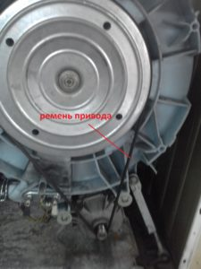 Замена подшипников в стиральной машине Бош, Ремонт стиральных и посудомоечных машин