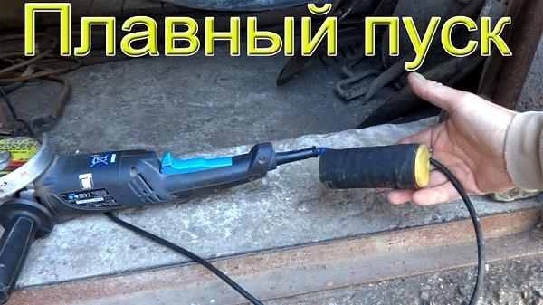 Как подключить болгарку без регулятора оборотов