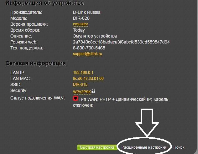 Настройка huawei hg8120h ростелеком. PON розетки от Ростелекома. Huawei HG8120H. Обзор, настройка, подключение.