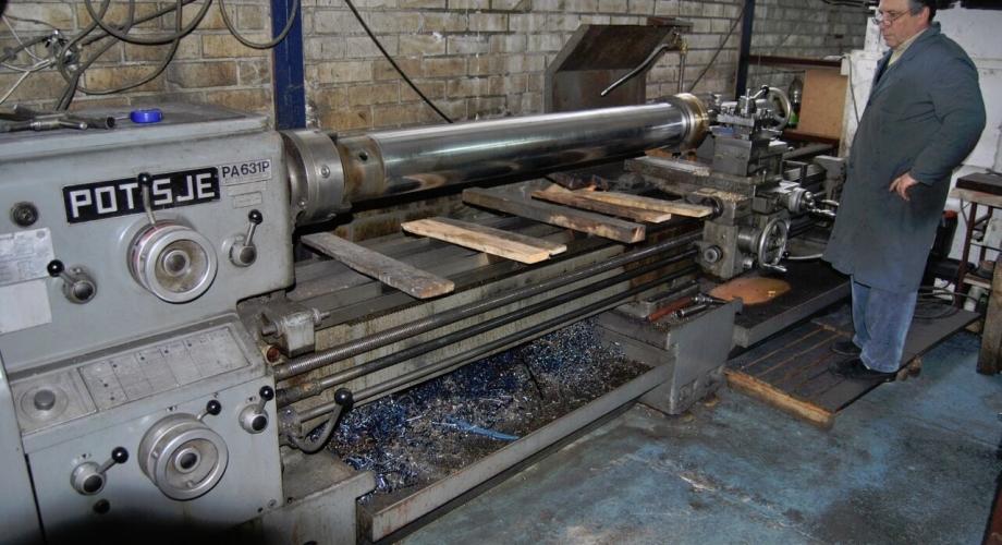 Машинска обработка