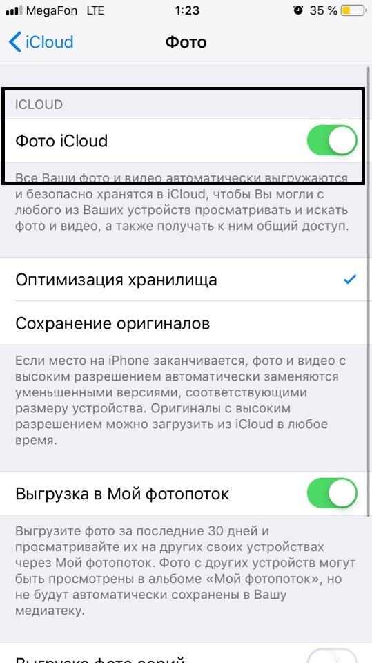 ICloud activation sa iphone.