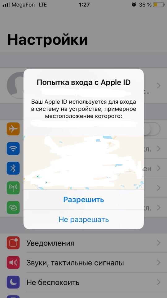 Pagsasaayos ng entry sa iCloud sa PC.