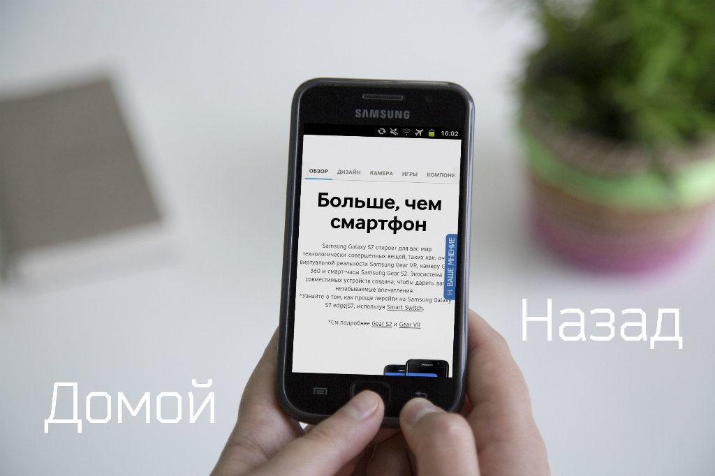 Samsung 2.3.