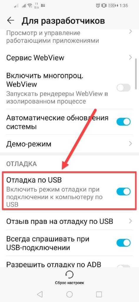 USB-fejlfinding bekræftelse