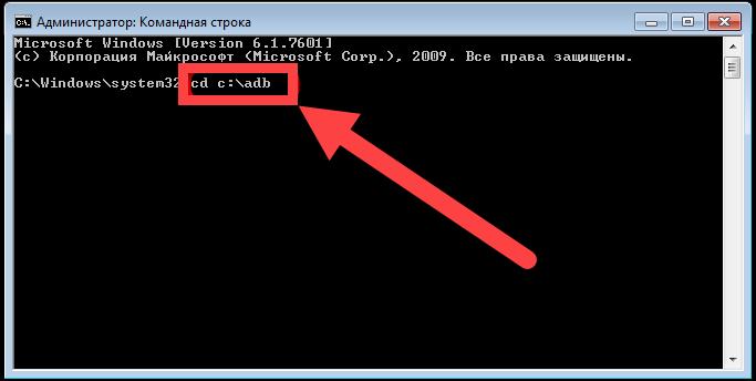 ADB Root Catalog