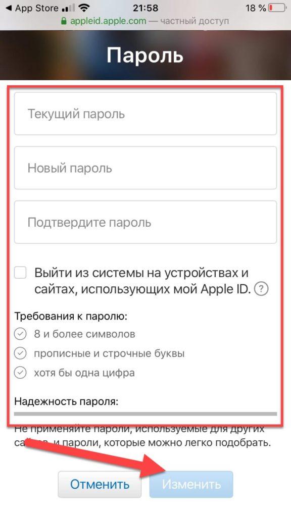 Website Apple Mobile Version Data Entry