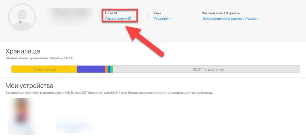 iCloud menupunktstyring