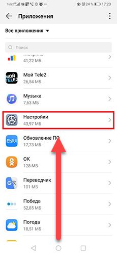 Élément de menu de configuration Android