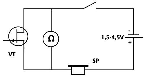 Detektor skrytoi provodki prostaia skhema 2