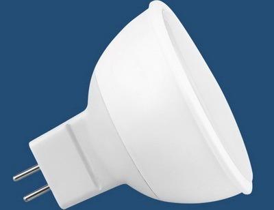 Lampy dlia osveshcheniia tsokol GU5