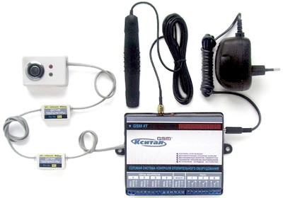 GSM signalizatsiia foto 2