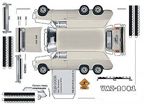 Чертеж модели легкового автомобиля ВАЗ-2801 из бумаги