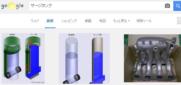 電験3種電力のイメージ検索を利用した勉強。