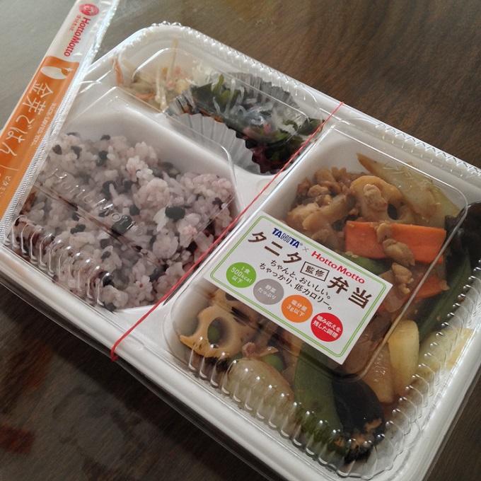 HottoMottoのタニタ監修弁当。種類は根菜とひき肉のしぐれ煮で値段は550円。