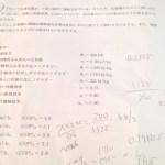 冷凍2種学識科目の計算問題の解き方2