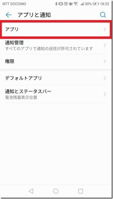 Screenshot_20191114-183208 (1)
