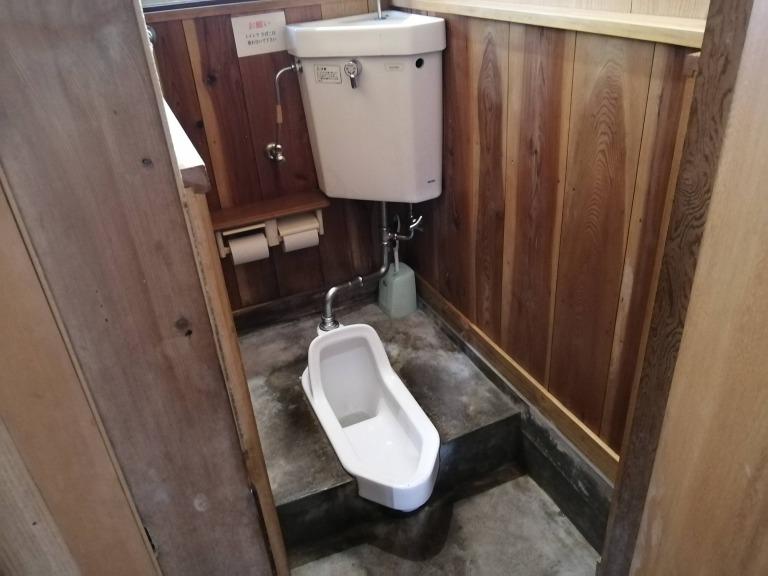 此の間沢渓流園 トイレ④