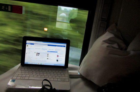 EN421 - Nachtzugreise