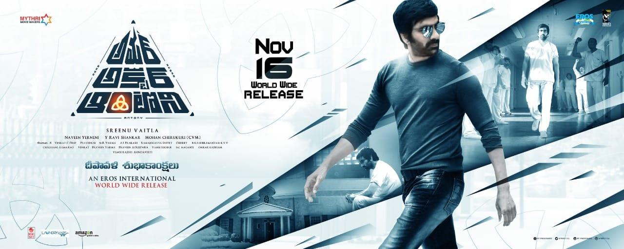 20-Ravi-Teja-Amar-Akbar-Antony-Movie-First-Look-ULTRA-HD-Posters-WallPapers