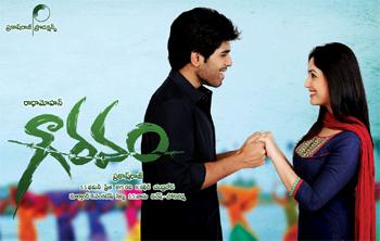 Gouravam-Review