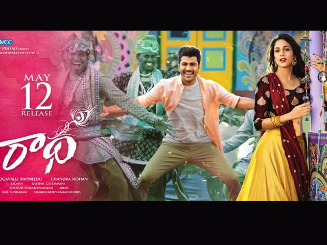 Radha-Movie-Release-Date-Po