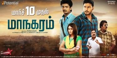 maanagaram-march-10th-poster