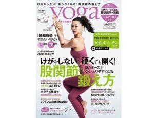 yogaJOURNAL vol.68