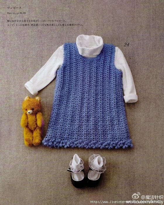 Jumper crochet de niña