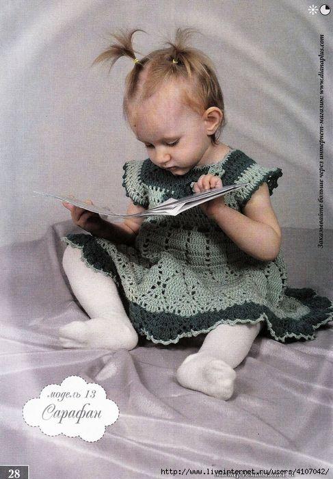 Vestido crochet niña en dos colores