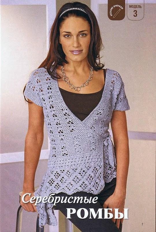 Chaleco crochet cruzado con patrón