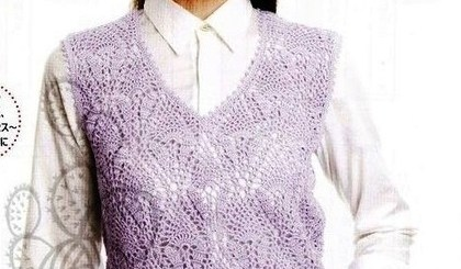 Chaleco crochet sin mangas con piña
