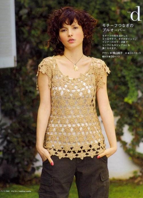 Camisetas crochet verano