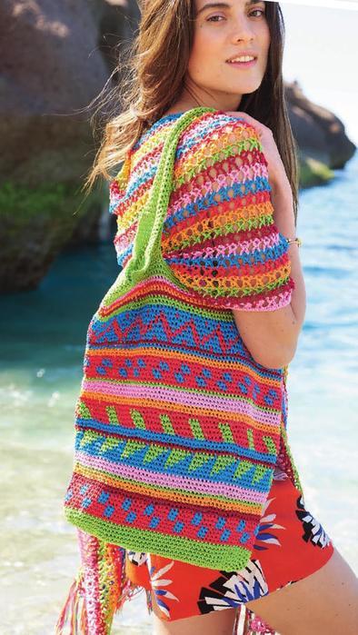 Crochet afgano bolso