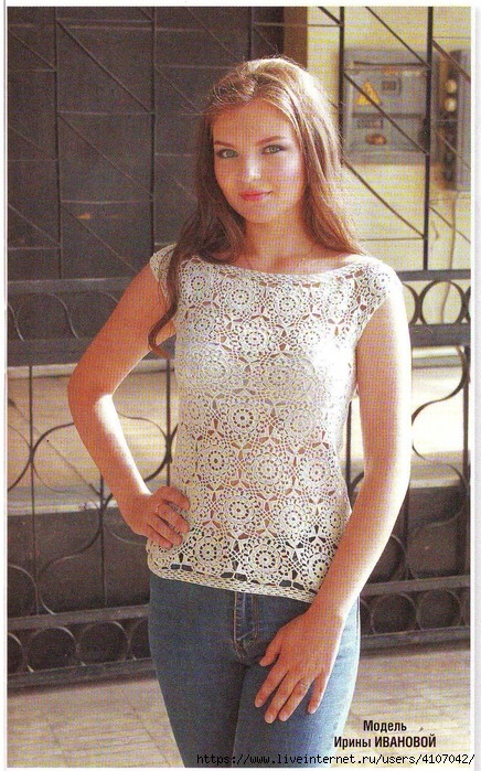 Crochet blusa motivo