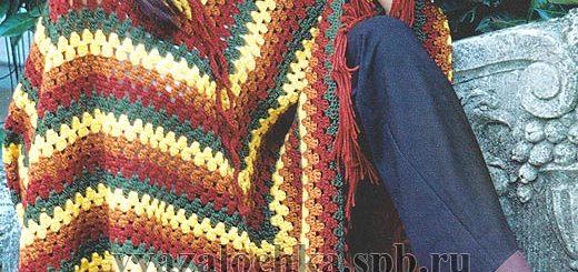 Crochet poncho clásico