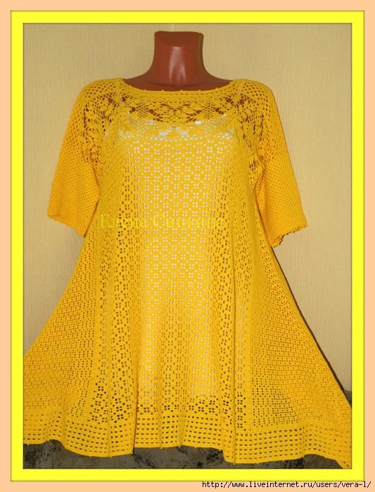 Moda en ganchillo túnica