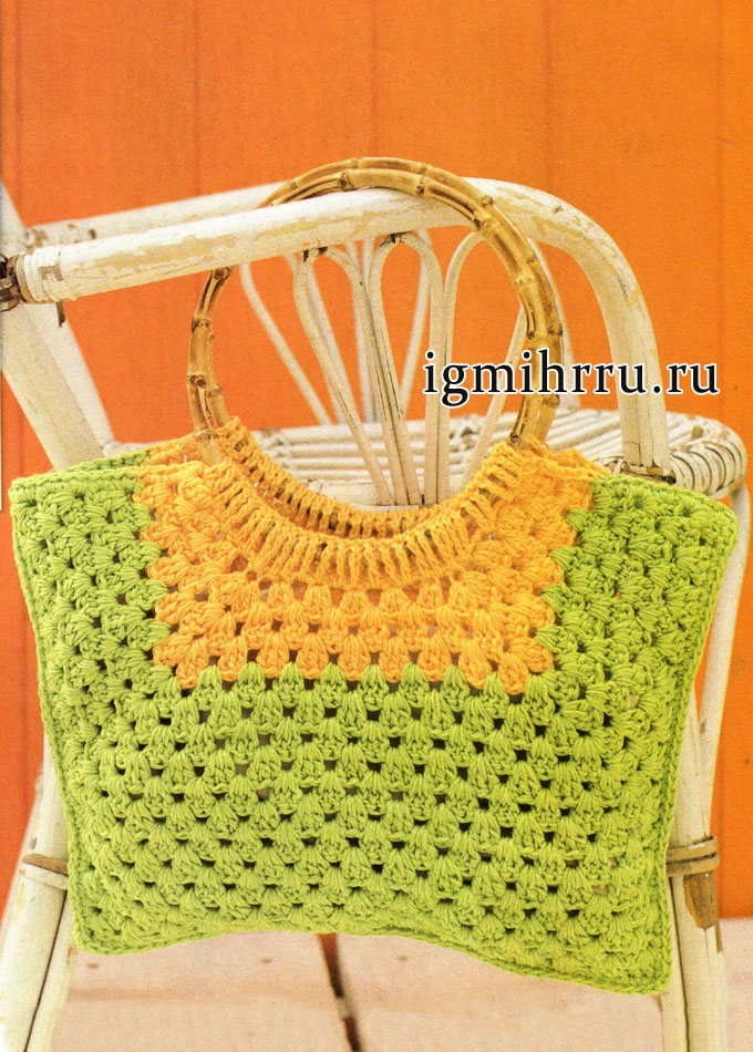 Sencillo bolso crochet